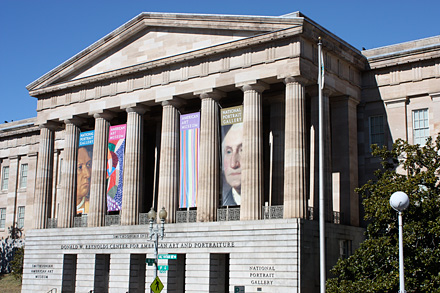 Smithsonian National Portrait Gallery in Washington, DC